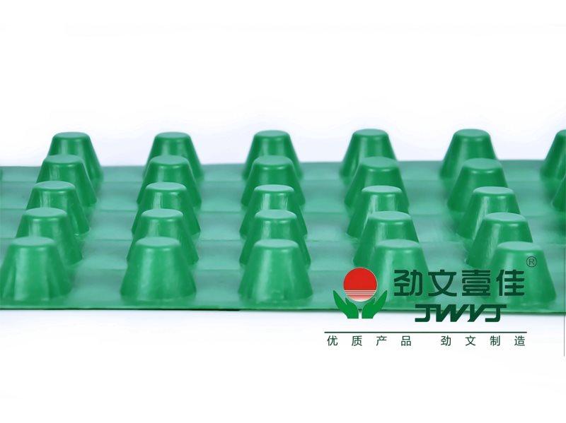 成都防排水板
